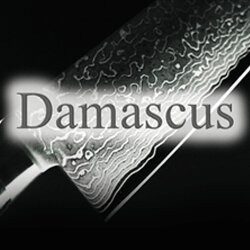Damascus Kitchen Chef Knives