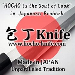 About Kitchen Knifes